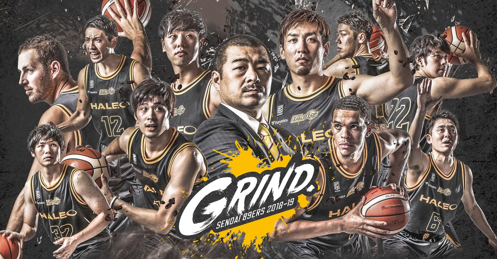 仙台89ersメイン画像PC