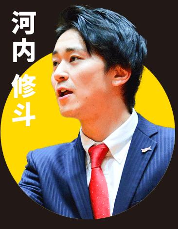 志村雄彦 引退シリーズ | 仙台89...
